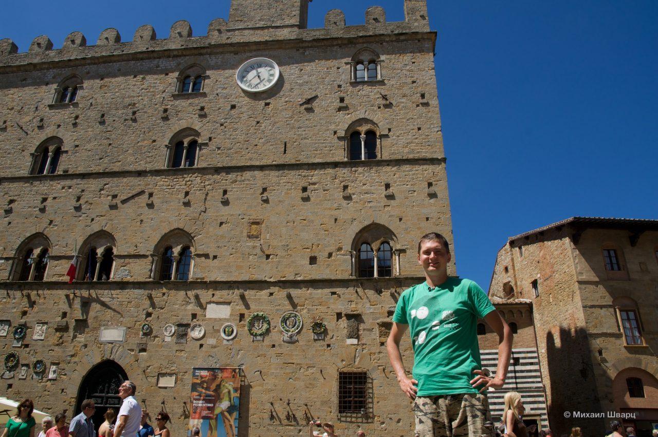 Дворец городского совета (Palazzo dei Priori)