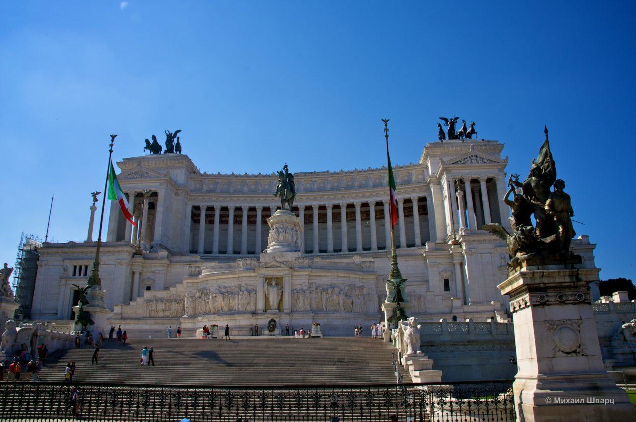 Вид на монумент Витториано со стороны площади Венеции