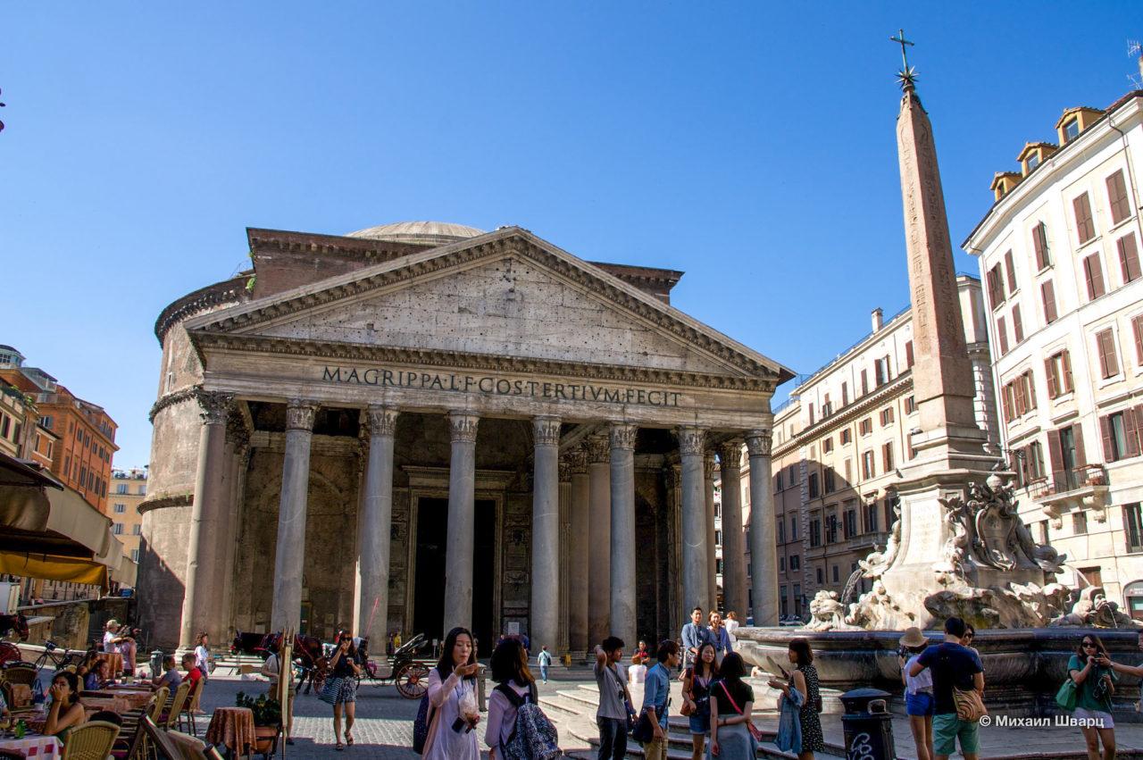Пантеон (Pantheon)