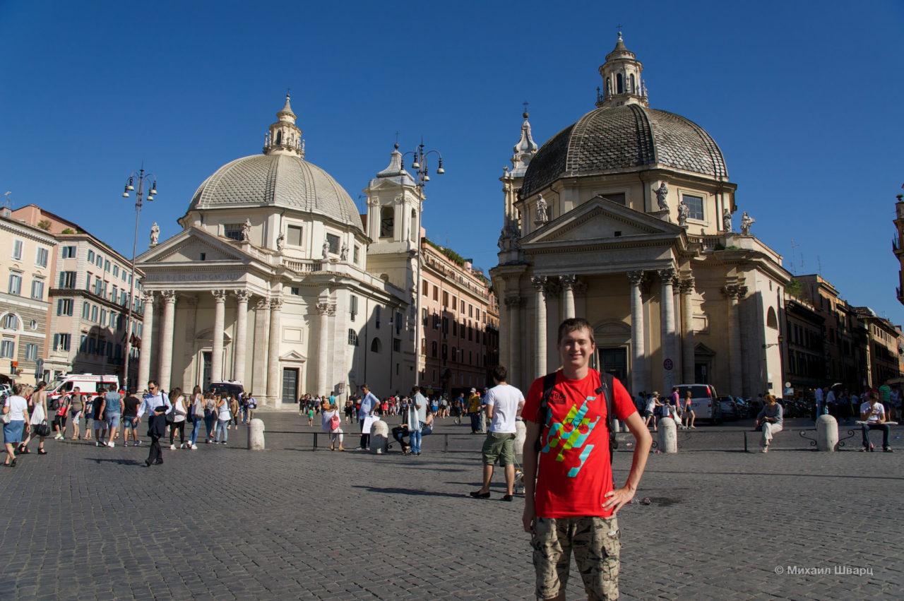 Церкви Санта-Мария ин Монтесанто и Санта-Мария деи Мираколи