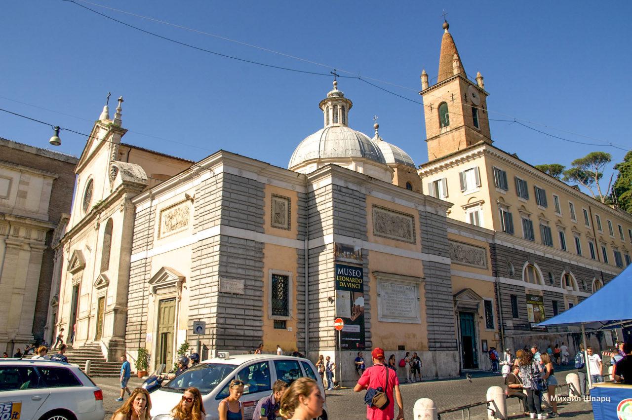 Музей Леонардо да Винчи на Piazze del Popolo