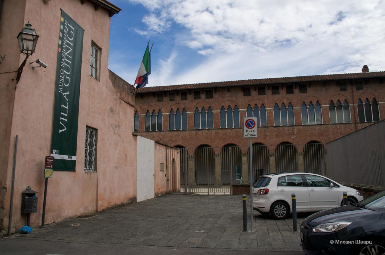 Национальный музей виллы Гуиниджи (Museo nazionale di Villa Guinigi)