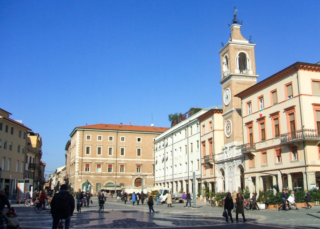 Площадь Тре Мартири (Piazza Tre Martiri)