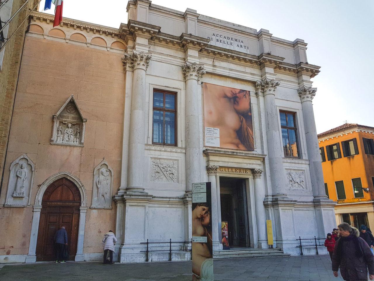 Музей Академии (Gallerie dell'Accademia)