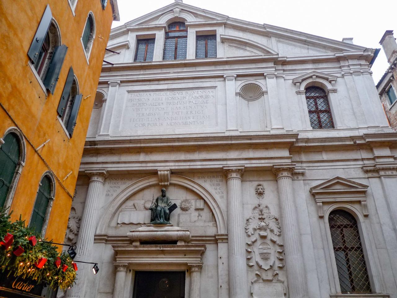 Базилика Сан Зулиан (Chiesa di SanZulian)
