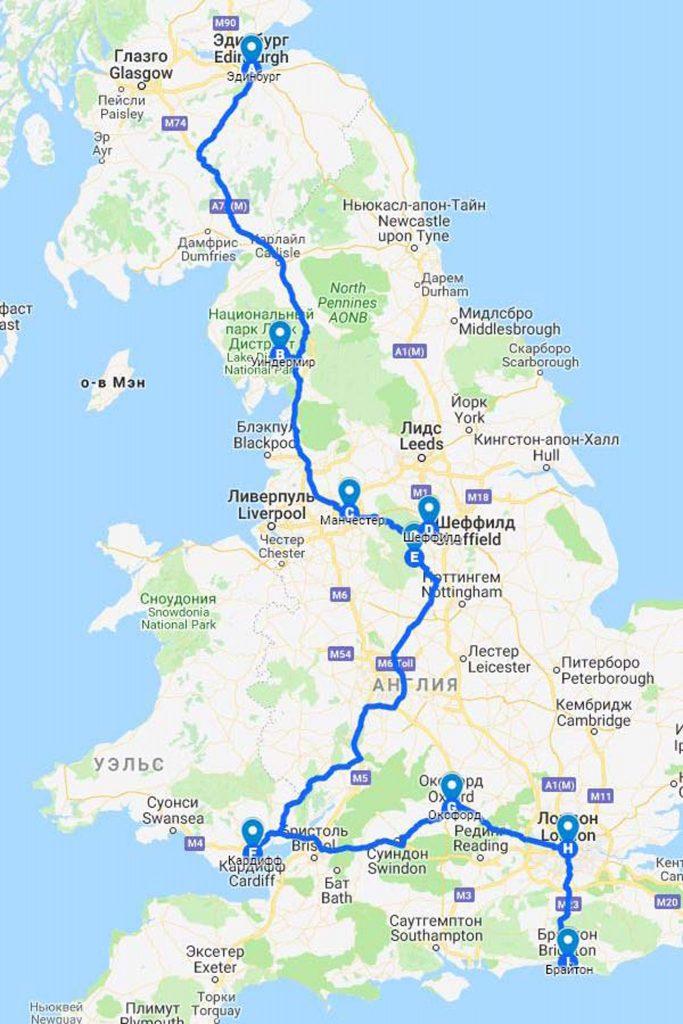 Карта маршрута путешествия из Эдинбурга в Лондон